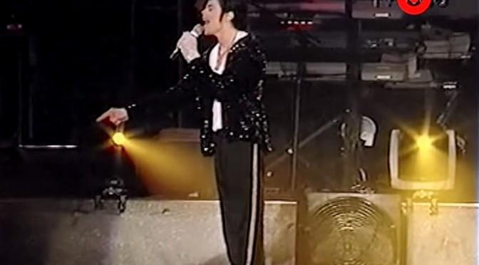 Michael Jackson – Billie Jean Live in Gothenburg 1997