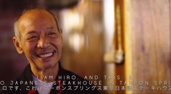 Hiro's Tokyo Japanese Steakhouse & Sushi in Tarpon Springs Florida